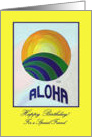 Birthday for Friend, Yellow and Blue Aloha Painting card