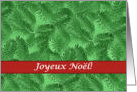 French Christmas, Green Spruce and Red card