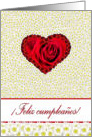 Spanish Birthday, Red Rose Heart and Daisies card