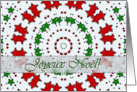 French Noel, Red and Green Stars Mandala card