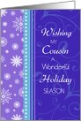 Christmas for Cousin Card - Purple Blue Snowflakes card
