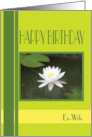 Lotus Happy Birthday Ex-Wife card