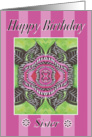 Happy Birthday Rose Design Sister card