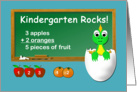 Kindergarten School Teacher Appreciation Day baby dragon card