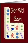 Majong pieces Get Well Soon card