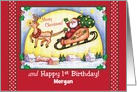 Happy 1st Birthday on Christmas, Personalized card
