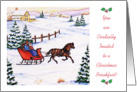 Christmas Breakfast Invitation, horse, sleigh card