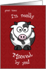 Valentine's Day Cow Moo Humorous for Great Niece card
