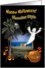 Happy Halloween Hawaiian Style card