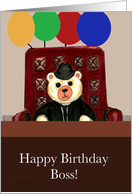 For Boss Bear at Desk with Balloons