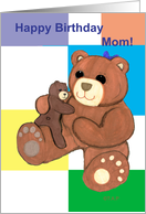 Mom Teddy Bear &amp Cub Mother Birthday