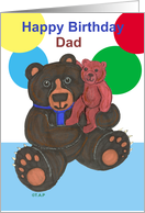 Papa Bear &amp Cub Father Birthday