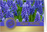 Happy Norooz. Blue Hyacinths Persian New Year Card