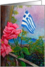 Rose Of Greece card