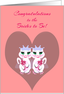 Lesbian Wedding Engagement Two Cute Kitty Cat Brides in Heart card