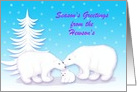Custom Name Specific From Christmas Snuggling Polar Bears in Snow card