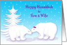 Son & Wife Hanukkah Humor Snuggling Polar Bears in Snow card