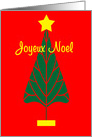 French Joyeux Noel Christmas Peace Tree and Yellow Star card