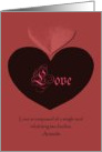 Holidays--Happy Valentine's Day--Aristotle hearts card