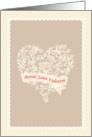 Bonne Saint Valentin, French Happy Valentine's day, heart & flowers card