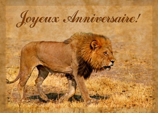 Львов поздравления 20