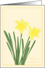 Thumbnail image forDaffodils - Narcissus pseudonarcissus
