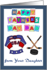 Happy Father's Day Dad from Daughter - Hockey, blue border card