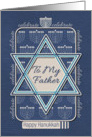 Happy Hanukkah To My Father Celebrate Star of David and Menorah card