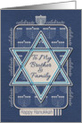 Happy Hanukkah To Brother & Family Celebrate Star of David & Menorah card