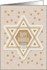 Happy Hanukkah Miracle of Lights Star of David and Menorah card