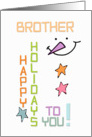 Happy Holidays Brother Snowman Colorful Christmas card