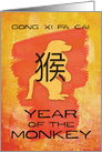 Chinese New Year 2016 Year of the Monkey Gong Xi Fa Cai Grunge Paint card