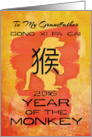 Chinese New Year 2016 to Grandfather Year of the Monkey Gong Xi Fa Cai card
