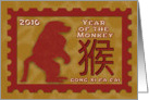 Chinese New Year 2016 Year of the Monkey Happy New Year card