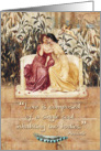 Valentine's Day Lesbian Themed Vintage Greek Painting Love Quote card