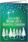 Merry Christmas to Sister and Wife Trees & Snow Winter Scene Pretty card