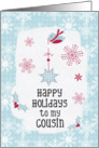 Happy Holidays to my Cousin Snowflakes Pretty Winter Scene card