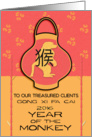 Chinese New Year to Treasured Clients 2016 Year of the Monkey Business card