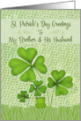 Happy St. Patrick's Day to Brother and Husband Four Leaf Clovers card