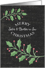 Merry Christmas Sister and Brother-in-Law Holly Leaves and Snow card