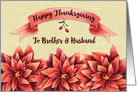 Happy Thanksgiving to Brother and Husband Rust Colored Flowers card