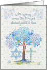 Happy Eastover Interfaith Holiday Star of David and Cross Pretty Tree card