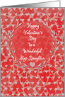 Happy Valentine's Day to Step Daughter Lots of Hearts with Vine Wreath card