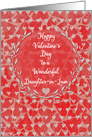 Happy Valentine's Day to Daughter-in-Law Lots of Hearts Vine Wreath card