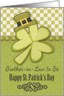 Happy St. Patrick's Day to Brother-in-Law to Be Shamrock Wearing Hat card