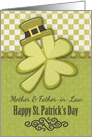 Happy St. Patrick's Day to Mother and Father-in-Law Shamrock card
