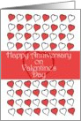 Happy Anniversary on Valentine's Day Lots of Hearts card