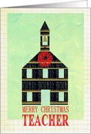 Teacher School Merry Christmas card
