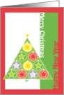 Christmas Tree, Red and Green card