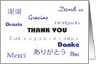 Thank You in Many Languages (Black and Blue) card